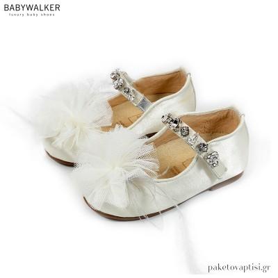 Εκρού Satin Γοβάκια με Χειροποίητο Λουλούδι Babywalker LU6079