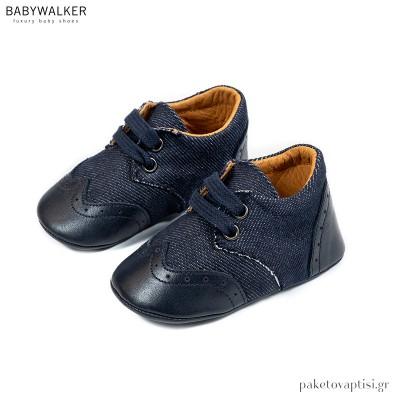 Δετά Μπλε Brogues Αγκαλιάς Babywalker MI1090