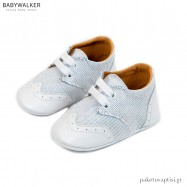 Δετά Λευκά Brogues Αγκαλιάς Babywalker MI1090