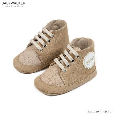 Δετά Μπεζ Μποτάκια Αγκαλιάς Babywalker MI1094