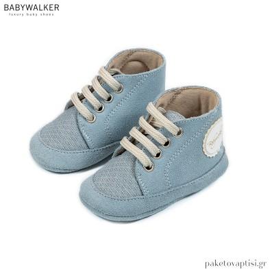 Δετά Σιελ Μποτάκια Αγκαλιάς Babywalker MI1094