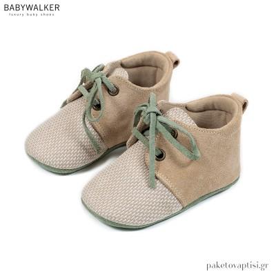 Μπεζ Δετά Sneakers Αγκαλιάς Babywalker MI1099