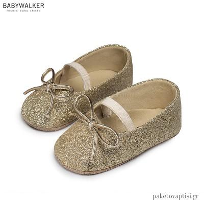 Υφασμάτινα Χρυσά Γοβάκια με Μεταλλικό Φιογκάκι Babywalker MI1583