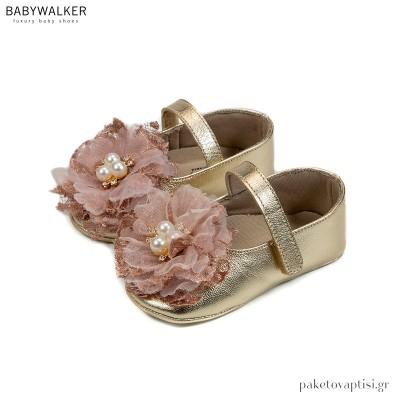Δερμάτινα Χρυσό με Ροζ Γοβάκια με Λουλούδι Δαντέλα και Πέρλες Babywalker MI1591