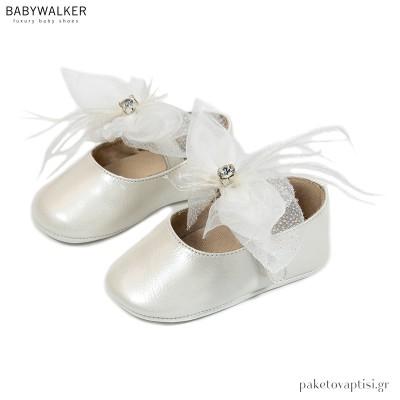 Δερμάτινα Εκρού Γοβάκια με Μπαρέτα Babywalker MI1592