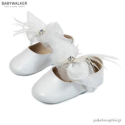 Δερμάτινα Λευκά Γοβάκια με Μπαρέτα Babywalker MI1592