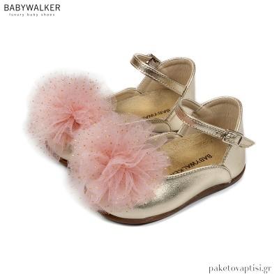 Χρυσό με Ροζ Γαλλικά Γοβάκια με Τούλινο Λουλούδι Babywalker PRI2582