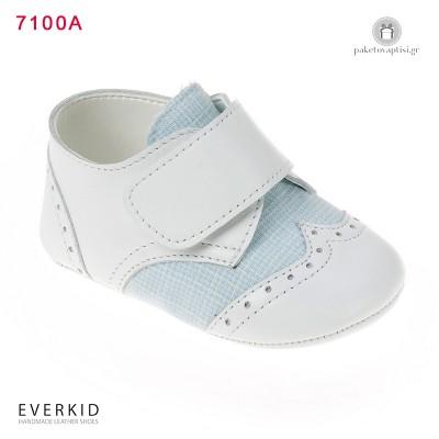 Δερμάτινα Παπουτσάκια Αγκαλιάς Everkid 7100