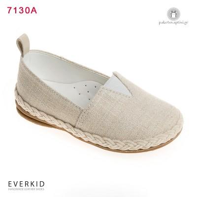 Εσπαντρίγιες Everkid 7130