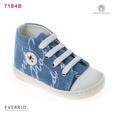 Μπλε Μποτάκι Sneakers με Patterns και Αστεράκι Everkid 7184A