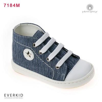 Μπλε Μποτάκι Sneakers με Αστεράκι Everkid 7184M