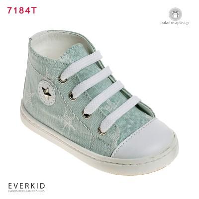 Βεραμάν Μποτάκι Sneakers με Αστεράκια Everkid 7184T