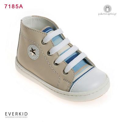 Δερμάτινο Πολύχρωμο Μποτάκι Sneakers Everkid 7185A