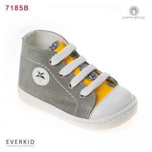 Suede Μποτάκι Sneakers Everkid 7185B