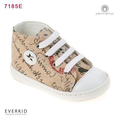 Μπεζ Μποτάκι Sneakers με Patterns και Αστεράκι Everkid 7185Ε