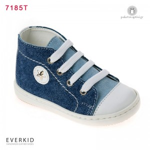 Jean Μποτάκι Sneakers με Αστεράκι Everkid 7185T