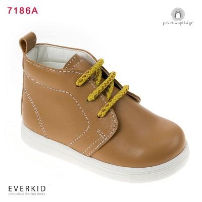 Μποτάκια Περπατήματος για Αγόρια Everkid 7186
