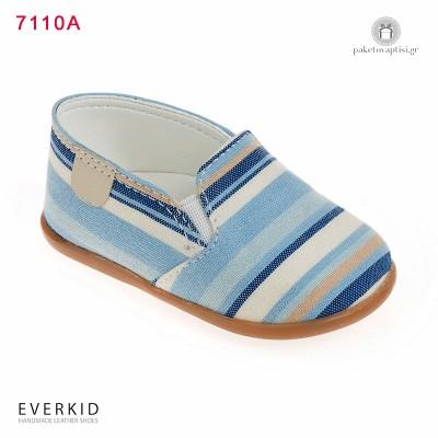 Υφασμάτινα Παπουτσάκια για τα Πρώτα Βήματα Everkid 7110