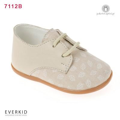 Παπουτσάκια για τα Πρώτα Βήματα Everkid 7112