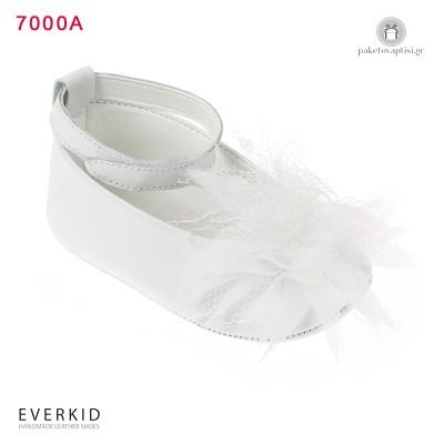 Δερμάτινα Παπουτσάκια Aγκαλιάς Everkid 7000