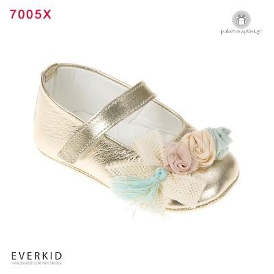 Δερμάτινα Χρυσά Παπουτσάκια Aγκαλιάς Everkid 7005