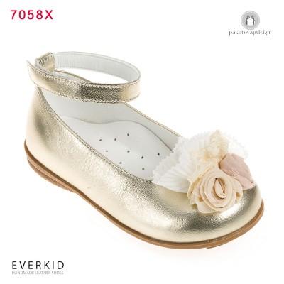 Χρυσά Δερμάτινα Παπουτσάκια Περπατήματος για Κορίτσια με Λουλούδια Everkid 7058X