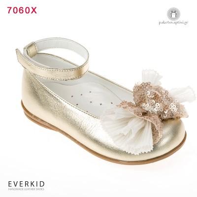 Χρυσά Δερμάτινα Παπουτσάκια Περπατήματος για Κορίτσια με Φιόγκο και Παγιέτες Everkid 7060X
