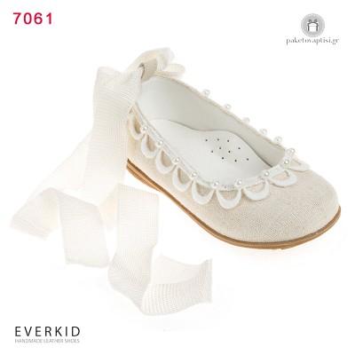 Παπουτσάκια Περπατήματος για Κορίτσια με Πέρλες Everkid 7061