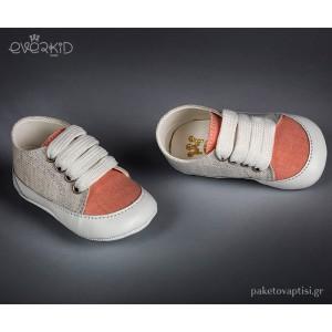 Sneakers Αγκαλιάς Everkid 9102Α