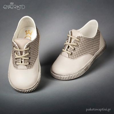 Παπουτσάκια Περπατήματος για Αγόρια Everkid 9143Ε