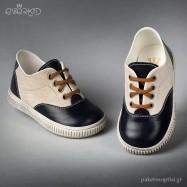 Παπουτσάκια Περπατήματος για Αγόρια Everkid 9143M