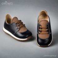 Δίχρωμα Sneakers για Αγόρια Everkid 9144M