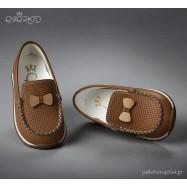 Κάμελ Δερμάτινα Loafers με Παπιγιόν Everkid 9148Τ