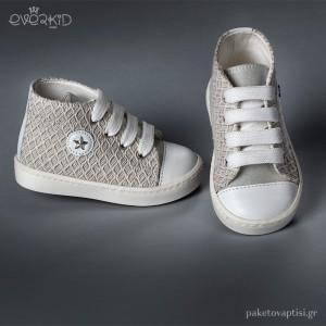 Γκρι Sneakers Μποτάκια Everkid 9149B