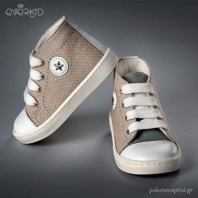 Μπεζ με Χακί Sneakers Μποτάκια Everkid 9149E