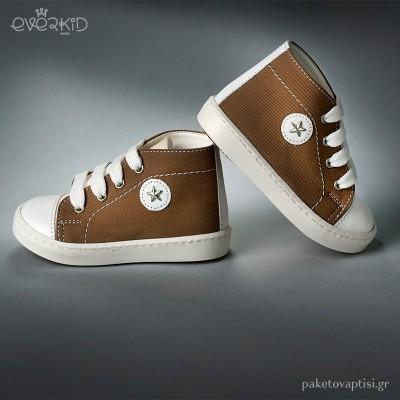 Καφέ Σοκολά Sneakers Μποτάκια Everkid 9149K