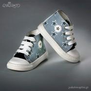 Μπλε Sneakers Μποτάκια Everkid 9149M