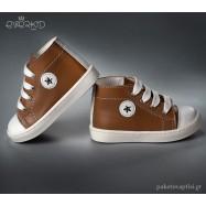 Δερμάτινα Καφέ Σοκολά Sneakers Μποτάκια Everkid 9149P