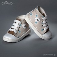 Εκρού με Καφέ Sneakers Μποτάκια Everkid 9149T