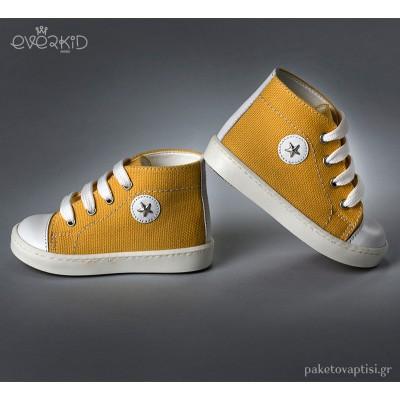 Μουσταρδί Sneakers Μποτάκια Everkid 9149Z