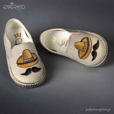 Εκρού Loafers με Ζωγραφιά Everkid 9154E