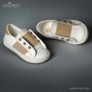 Δίχρωμα Δερμάτινα Sneakers με Τρούκς Everkid 9168A