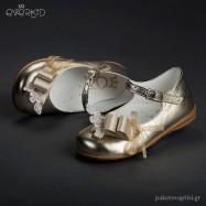 Χρυσά Γοβάκια με Δαντέλα Everkid 9041Χ