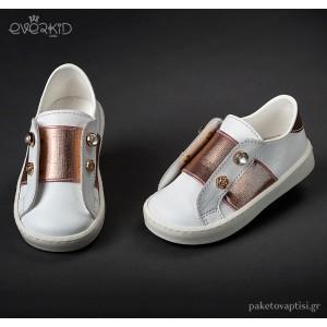 Δερμάτινα Sneakers Λευκό Μπρονζέ Everkid 9068Ε