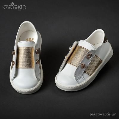 Δερμάτινα Sneakers Λευκό Χρυσό Everkid 9068Χ