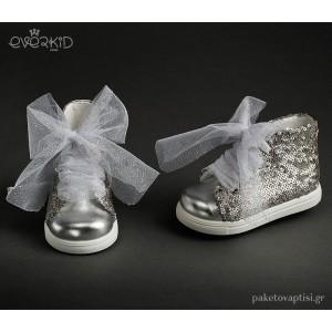 Ασημί Sneakers με Παγιέτες Everkid 9071Α