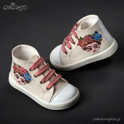 Ιβουάρ Μποτάκια Sneakers Ζωγραφιστά Everkid 9085Ε