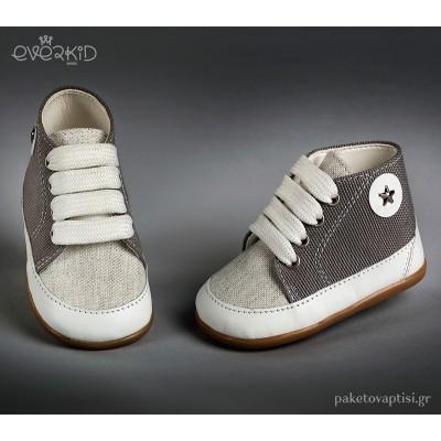 Εκρού με Γκρι Sneakers για τα Πρώτα Βήματα Everkid 9121Α