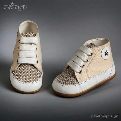 Εκρού με Μπεζ Sneakers για τα Πρώτα Βήματα Everkid 9121Ε