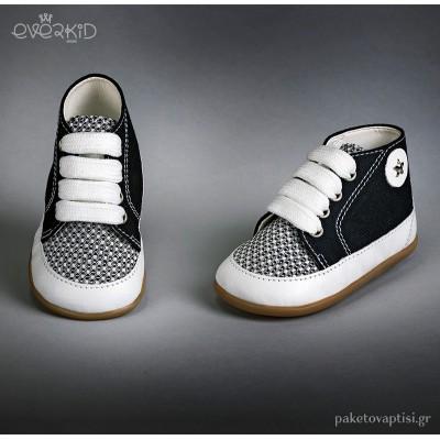 Μπλε Sneakers για τα Πρώτα Βήματα Everkid 9121M